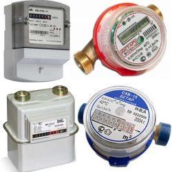Приборы учета воды, газа и комплектующие