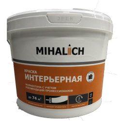 Водно-дисперсионная краска Михалыч